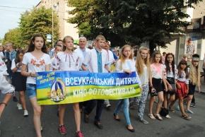 Регіональний відкритий конкурс (Кременчук, 2016 рік)