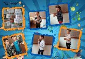 Конкурс  «Нумо  дівчата!.. Нумо хлопці ...!» на гуртку «Культура мови та спілкування»